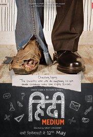 Watch Hindi Medium Online Free 2017 Putlocker