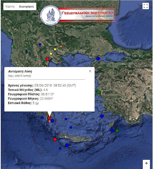 Ισχυρή σεισμική δόνηση 4,6 ρίχτερ στην Νεάπολη Λακωνίας
