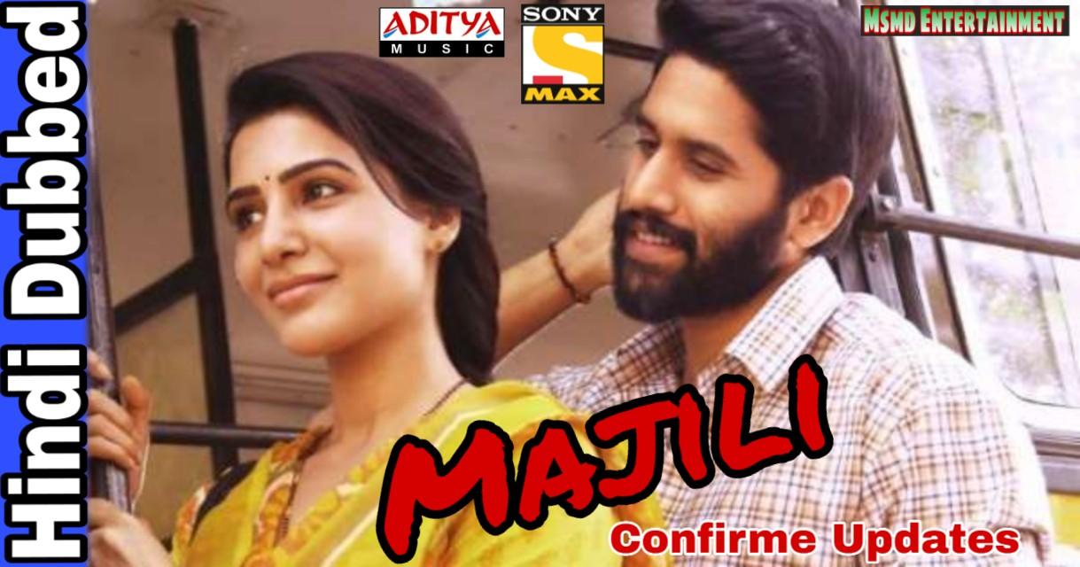 Download Majili Hindi Dubbed Movie 2019   Cast & Crew