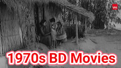 List of Bangladeshi films of 1970s_BD Films Info List of Bangladeshi films of 1970s Nagordola (1979) Surjo Songram (1979) Matir Ghor (1979) The Father (1979) Rupali Saikate (1979) Surja Dighal Bari (1979) Dumurer Phool (1978) Sareng Bou (1978) Alongkar (1978) Bodhu Bidaay (1978) Agnishikha (1978) Shohag (1978) Oshikkhito (1978) Golapi Ekhon Traine (1978) Ananto Prem (1977) Jadur Banshi (1977) Janani (1977) Bashundhara (1977) Shimana Periye (1977) The Rain (1976) Noyon Moni (1976) Gunda (1976) Ki Je Kori (1976) Megher Onek Rong (1976) Suprovat (1976) Shurjo Grahan (1976) Surya Kanya (1976) Epar Opar (1975) Lathial (1975) Chashir Meye (1975) Badi Theke Begum (1975) Charitraheen (1975) Sujon Sokhi (1975) Masud Rana (1974) Dur Theke Kache (1974) Obak Prithibi (1974) Chokher Jole (1974) Takar Khela (1974) Beiyman (1974) Long March Towards Golden Bangla (1974) Banglar 24 Bochor (1974) Kar Hashi Ke Hashe (1974) Alor Michil (1974) Songram (1974) Porichoy (1974) Atithi (1973) Angikar (1973) Slogan (1973) Doyal Murshid (1973) Amar Jonmobhumi (1973) Doshyurani (1973) Apobad (1973) Anirban (1973) Duranta Durbar (1973) Mon Niye Khela (1973) Paaye Chola Path (1973) Shoti Nari (1973) Ke Tumi (1973) Ekhane Akash Nil (1973) Rater Por Din (1973) Yiye Kore Biye (1973) Jaha Bolibo Satya Bolibo (1973) Polatak (1973) Jhorer Pakhi (1973) Bodhu Mata Konya (1973) Priyotoma (1973) Balaka Mon (1973) Khelaghar (1973) Debor (1973) Jibon Trishna (1973) Pogrom In Bangladesh (1973) Abar Tora Manush Ho (1973) Quiet Flows the Meghna (1973) Rangbaaz (1973) Titash Ekti Nadir Naam (1973) Gaan Geye Porichoy (1972) Dashi (1972) Deshe Agamon (1972) Diaries of Bangladesh (1972) Shikriti (1972) Bagha Bangali (1972) Roktakto Bangla (1972) Jibon Songi (1972) Abujh Mon (1972) Arunodoyer Agnishakkhi (1972) Panchi Bawra (1972) Shapoth Nilam (1972) Nijeke Haraye Khuji (1972) Oshtru Diye Lekha (1972) Protishodh (1972) Kach er Sworgo (1972) Chhondo Hariye Gelo (1972) Ranga Bou (1972) Nimai Sanyashi (1972) Lalon Fak