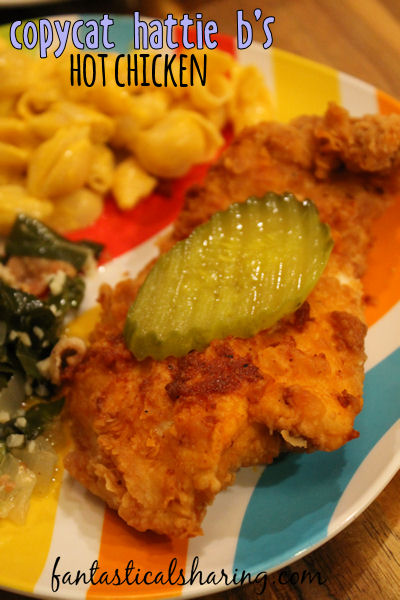 Copycat Hattie B's Hot Chicken | This Nashville specialty is spicy and perfect with a side of collard greens and mac and cheese #southern #Nashville #hotchicken #chicken #recipe