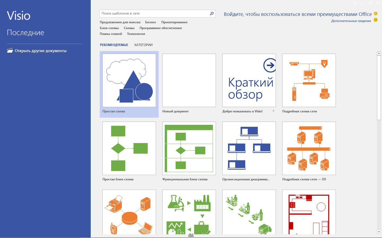 Image Result For Descargar Crack De Microsoft Office Gratis