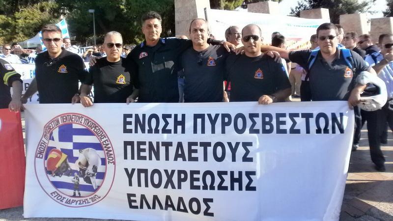 Κοινοβουλευτική παρέμβαση του ΚΚΕ για την μονιμοποίηση Πυροσβεστών πενταετούς υποχρέωσης