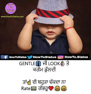 2019 ਪੰਜਾਬੀ Attitude Status Facebook or Whatsapp Punjabi Status
