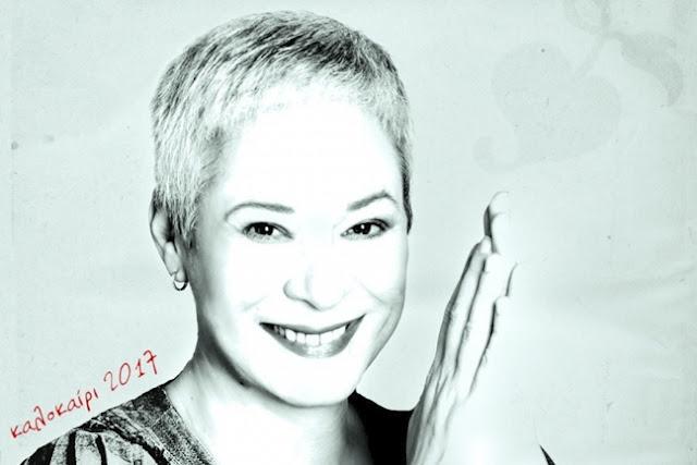 Μελίνα Κανά: Περιοδεία σε όλη την Ελλάδα
