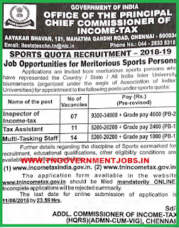 income-tax-jobs-tngovernmentjobs