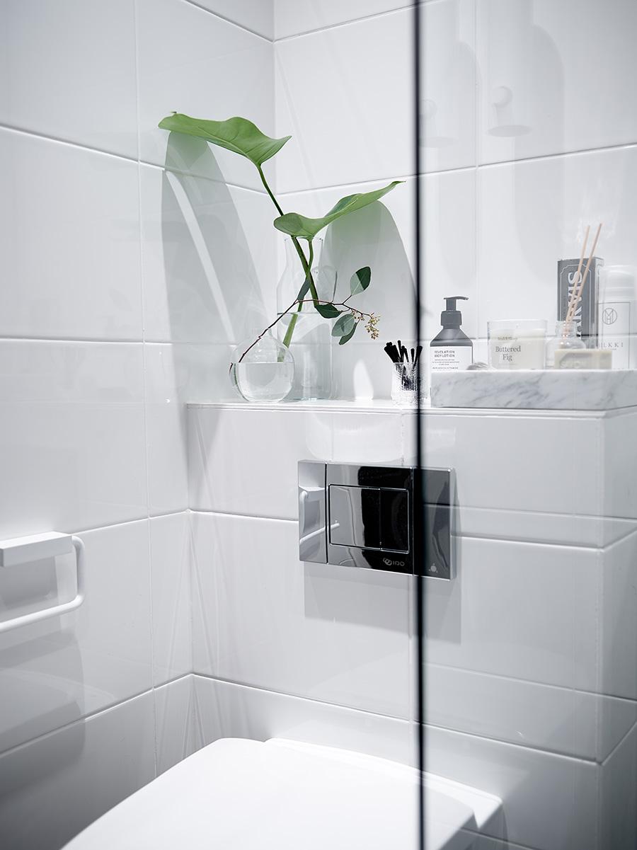 jak urządzić łazienkę małą