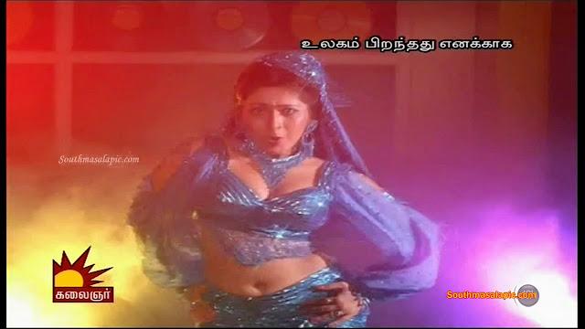 roopini roobini actress tamil