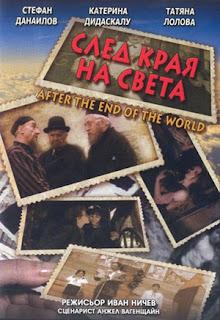 Sled kraja na sveta (1998)