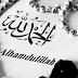 MUSLIM MESTI TAHU...INILAH UCAPAN ALHAMDULILLAH YANG HARAM UNTUK DIUCAPKAN...BACA SELANJUTNYA...