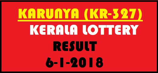 karunya-kr-327-kerala-lottery-result