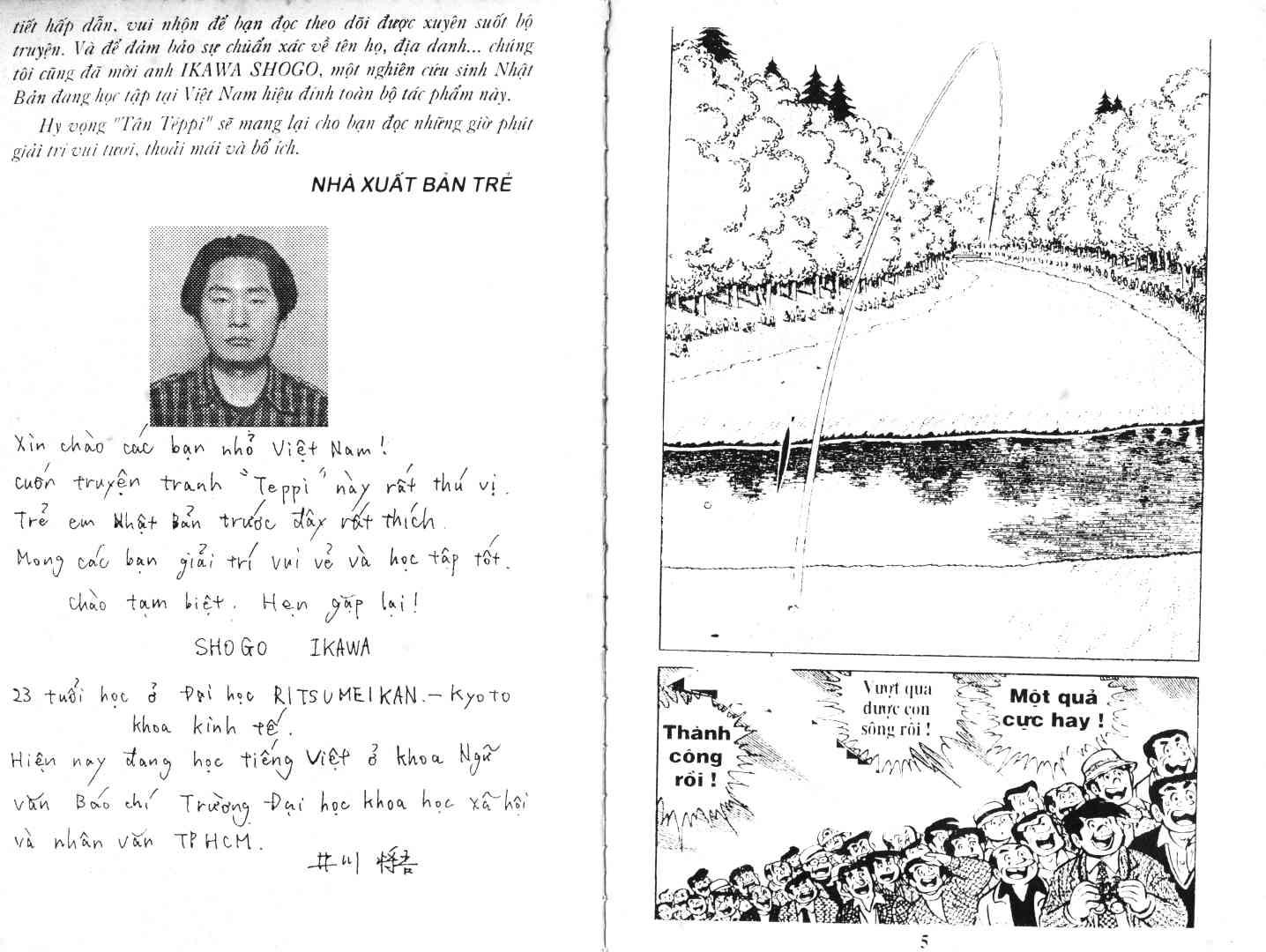 Ashita Tenki ni Naare chapter 43 trang 1