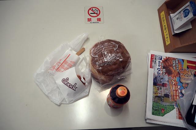 5日目昼飯