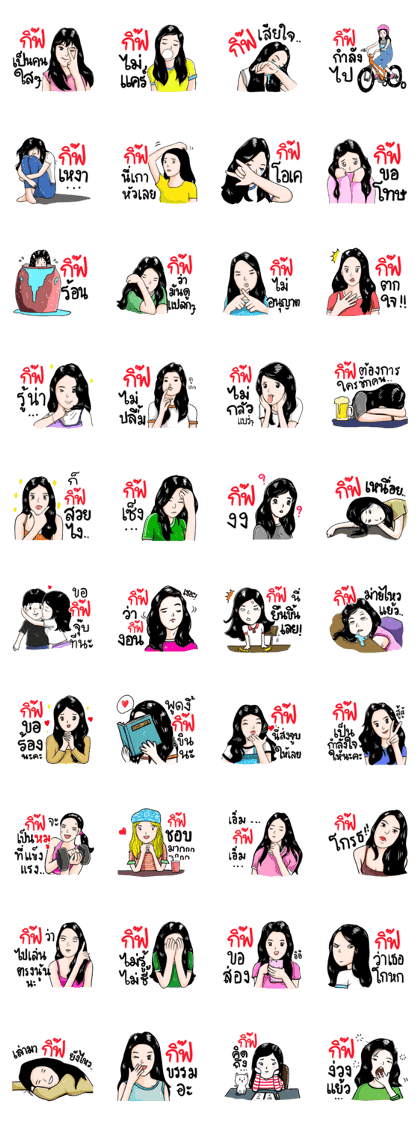 Line Creators Stickers Hi My Name Is Gift