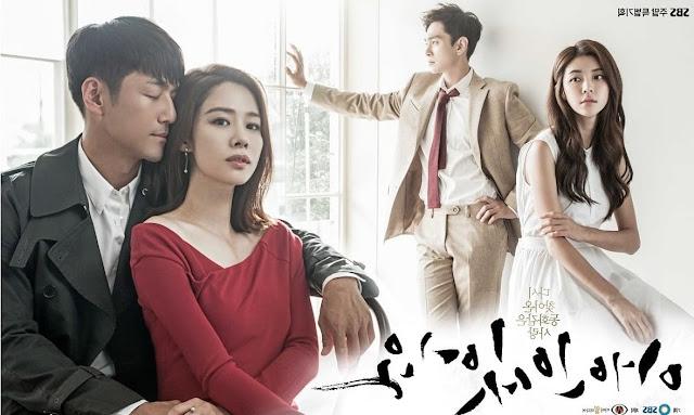 biodata bintang film korea i have a lover Rekomendasi Drama Korea I Have a Lover