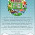 Εθελοντές EVS παρουσιάζουν το «Νεανικό Ταξιδιωτικό Οδηγό για τη Φλώρινα»!