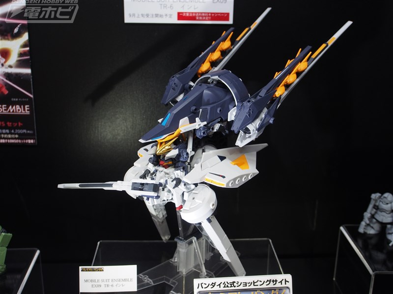 P-Bandai: Mobile Suit Ensemble EX09 RX-124 Gundam TR-6 [Inle]Exhibited at C3 AFA Tokyo 2018 - Gundam Kits Collection News and Reviews