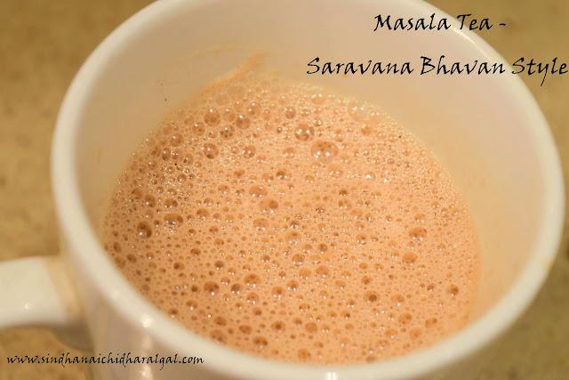 Masala Tea Recipe- Saravana Bhavan ( HSB) Style