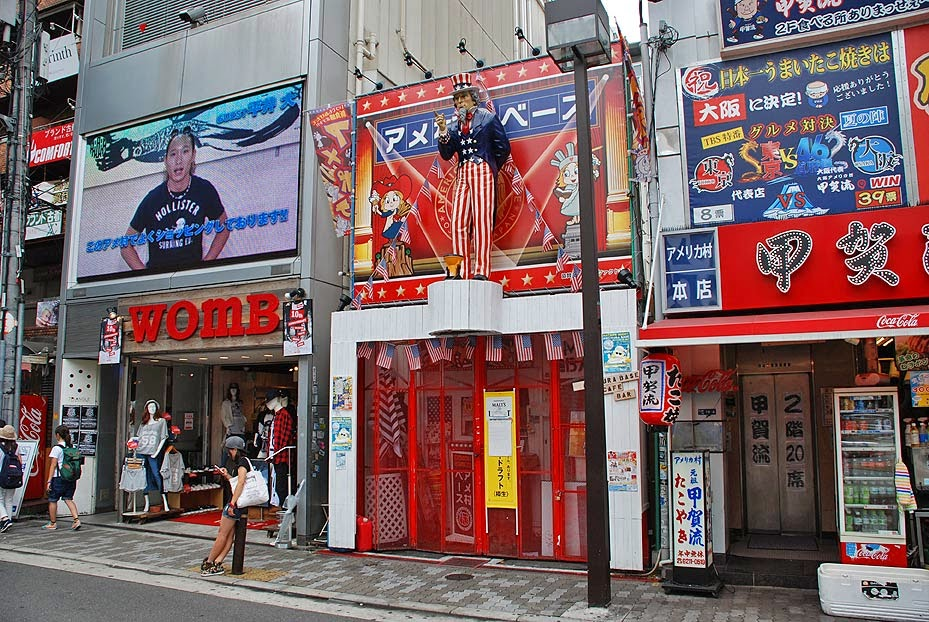 Hoja de Rutas - Blog de viajes: Osaka