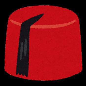 トルコ帽のイラスト
