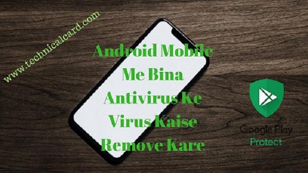 Android Mobile Me Bina Antivirus Ke Virus Kaise Remove Kare