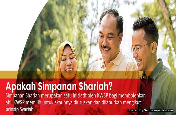 Simpanan Patuh Syariah KWSP