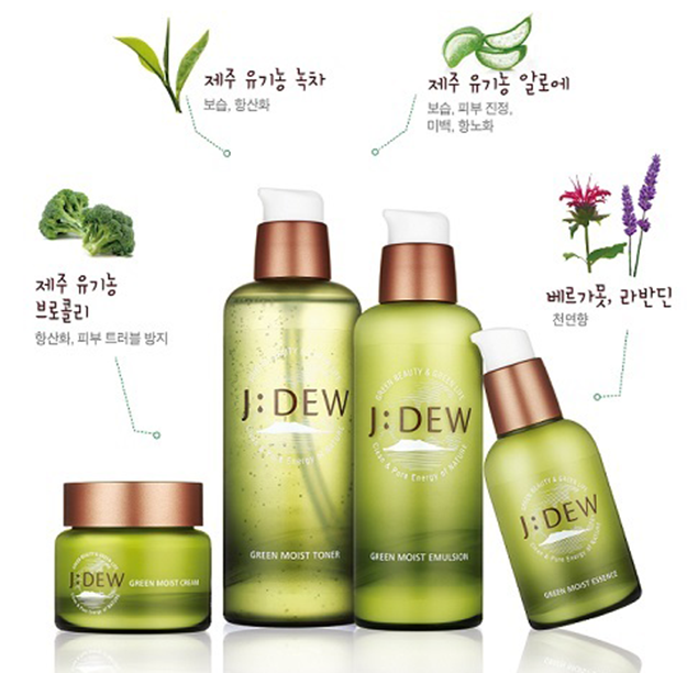 J:Dew Green Moist Review, JDEW Green Moist, Jeju Beauty Line