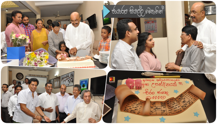 https://gallery.gossiplankanews.com/birthday/sumanadasa-abeygunawardane-65th-birthday.html