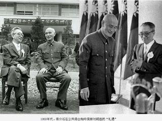 蒋介石对得起知识分子,民国知识分子对不起蒋介石