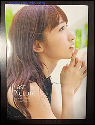 2019.12.11 山木梨沙写真集 「Last Picture」Making DVD