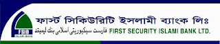 First Security Islami Bank Ltd: Job Circular: Probationary Officer