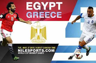 فاديا سان السويسري يدير مباراة مصر واليونان الودية الثلاثاء 27.03.2018