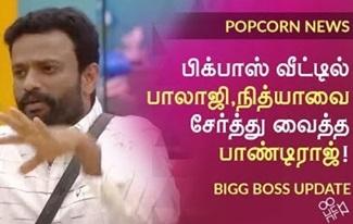 Bigg Boss Tamil Season 2 | HOWSFULL