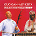 Guo Gan - Aly Keita – Peace in the world (Felmay Records, 2016)