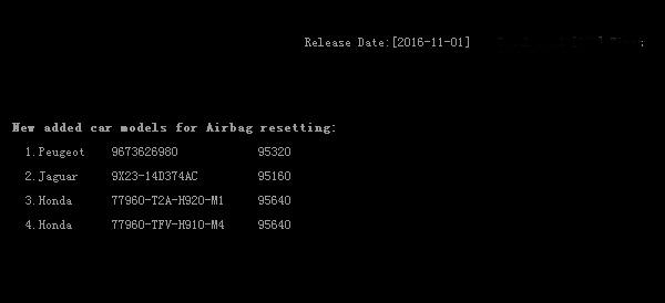 Digimaster III Odometer Mileage Correction Master  V 1.8.1612.45 (14)