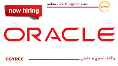 وظائف شركة اوراكل العالمية Oracle