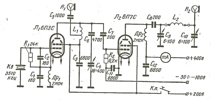 3 Tube Transmitter Schematic on 1965 mustang radio wiring diagram