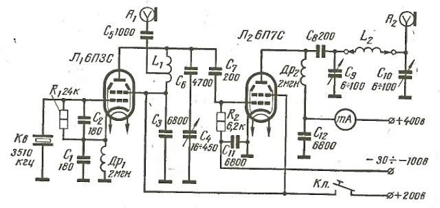 Two Tubes QRP Transmitter Circuit