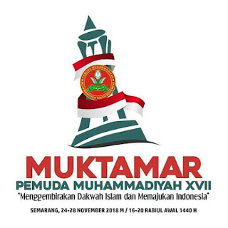 Logo Muktamar PM Sudah Diluncurkan, ini filosofinya