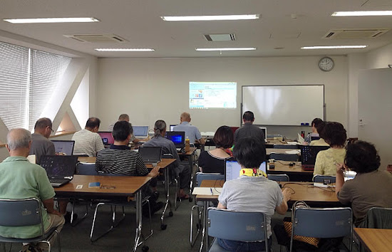 愛知県長久手市のパソコン生涯学習「インターネットを安全に使う講座」