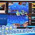 Novas imagens do Yu-Gi-Oh! Duel Links GX
