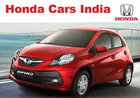 Honda Cars India, Honda Cars, Honda Cars India today increased prices, Honda Cars increased prices
