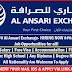 Al Ansari Exchange Urgent Requirement