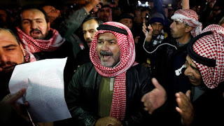 Hundreds of Jordanians have protested in the capital Amman against the government's planned tax increases and high unemployment rates. Demonstrators on Thursday evening were met with riot police who fired several rounds of tear gas near Prime Minister Omar al-Razzaz's office.