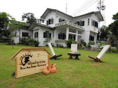 http://www.agoda.com/th-th/baan-rub-aroon-guesthouse/hotel/chiang-rai-th.html?cid=1732276