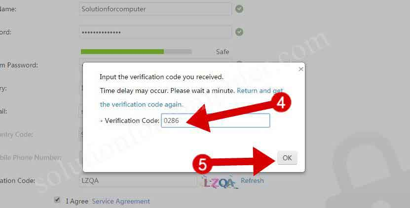 how to find aeries verification code