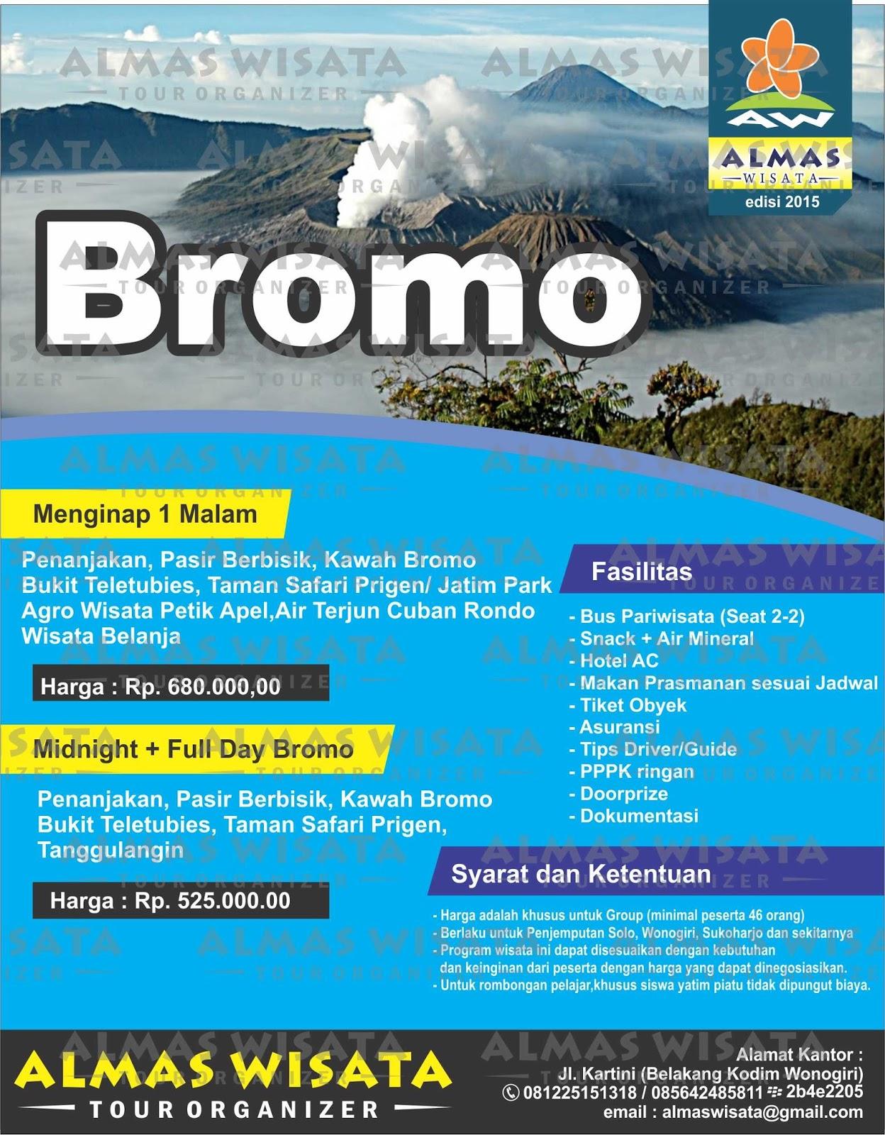 Almas Wisata Tour And Travel Brosur Wisata