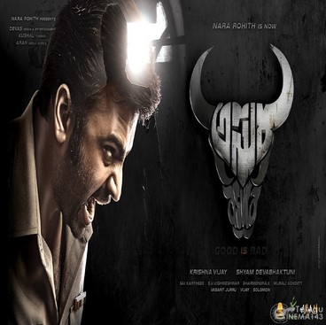 Asura (2015) Telugu Full Movie