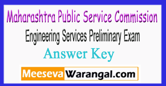 MPSC Engineering Services Preliminary Exam Answer Key 2018