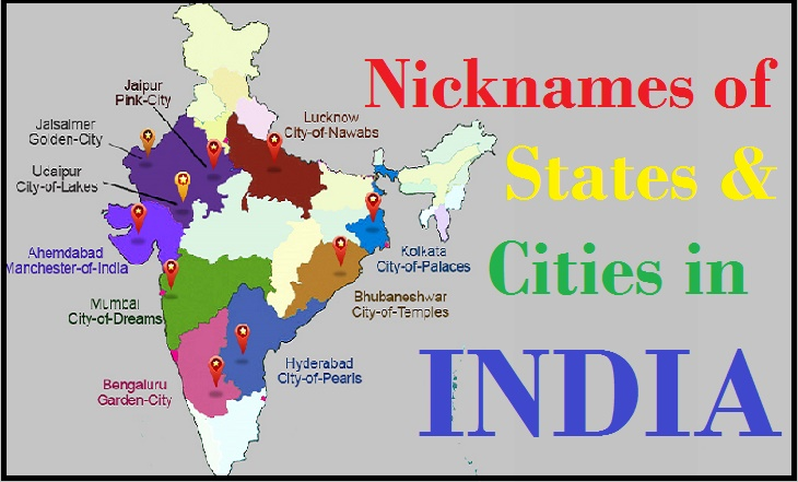 Important Indian Cities And Their Nicknames Ibps Zone